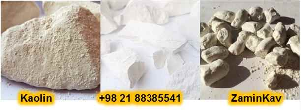Sell of the first class Kaolin