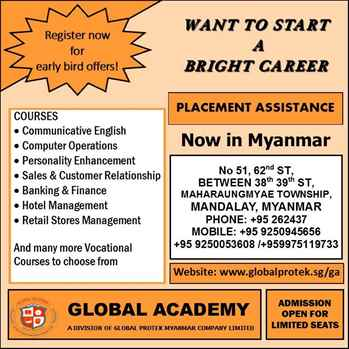 Want to start a Bright Career