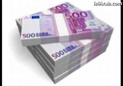 NEED A LOAN CONTACT US TO SOLVE YOUR FINANCE PROBLEM