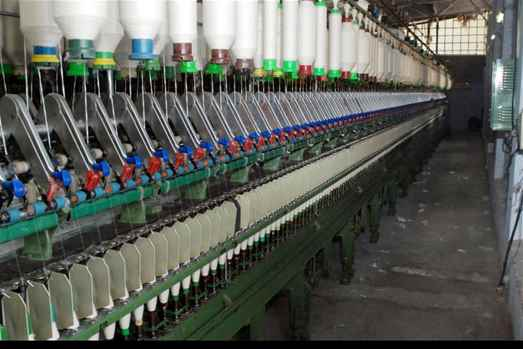 Textile mills in india