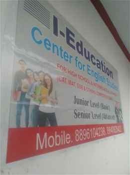 IED-ieducation -centre for english studies