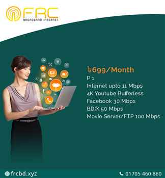 Sirajganj Provide Best Internet plan Services