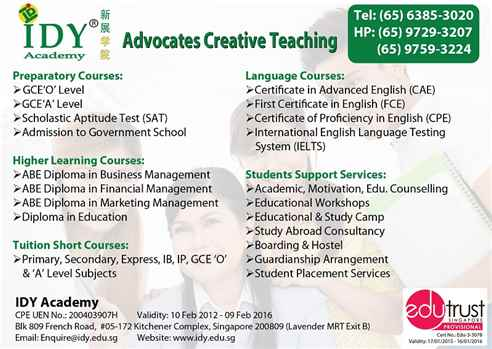 Diploma in Education at IDY Academy
