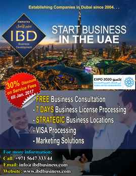StartExpand Your Business in Dubai TAX-FREE