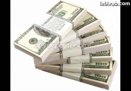 All Type of Loan Available at 3 rate fast approval