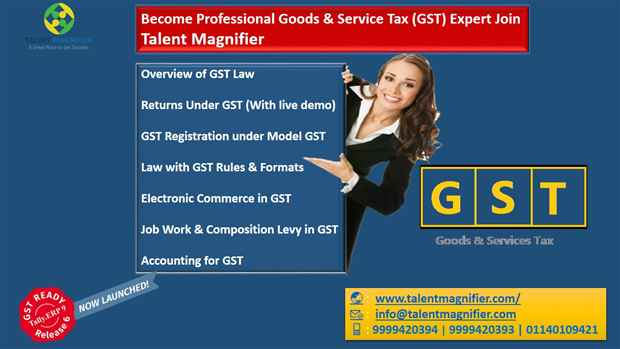 Join The GST Training Institute Now