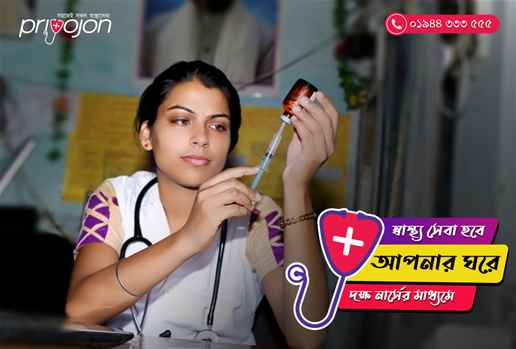 Home Nursing Care Services in Gulshan