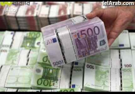 Loan Financial Service Clear Your Debt Apply For A Loan Now