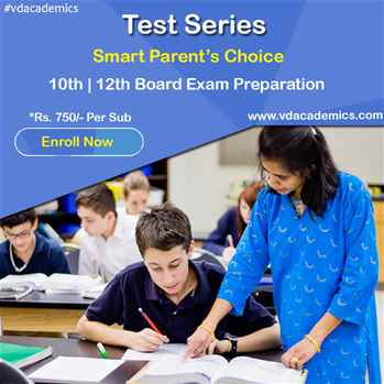 Get Test Series for CBSE 10th and 12th Science Students