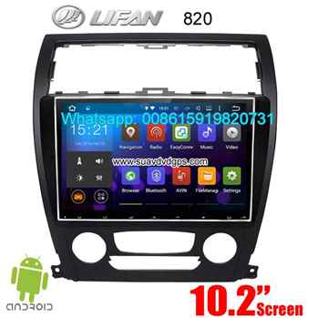 Lifan 820 audio radio Car android wifi GPS navigation camera