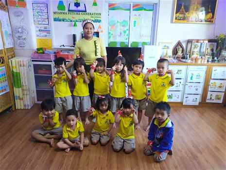 MFG Preschool