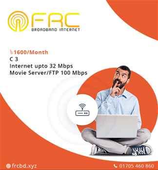 FR Communication Provides Best Internet plans in Sirajganj