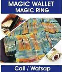 Powerful Magic rings and magic wallet That Do wonders Call on 27785167256 in Denmark Chicago Dubai Glasgow Hampshire