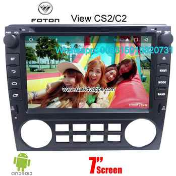 Foton View CS2 C2 car audio radio android wifi GPS camera