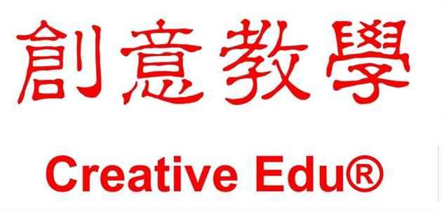 chinese mandarin for teenagers beginner level in KL