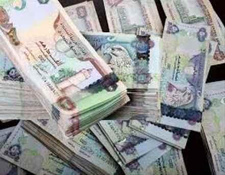 Personal Loans Online 2019