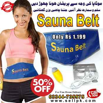 Sauna Belt In Pakistan - 50 Off