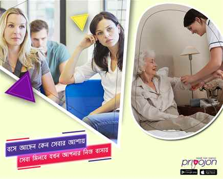 Family Home Health Care Agency in Chittagong