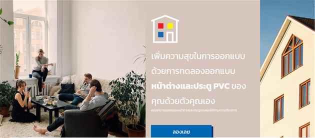 Deceuninck - Premium PVC Windows And Doors Provider
