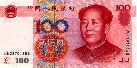 WE OFFER INSTANT LOAN FOR CHINA SINGAPORE AND BRUNEI AT LOW RATE APPLY NOW