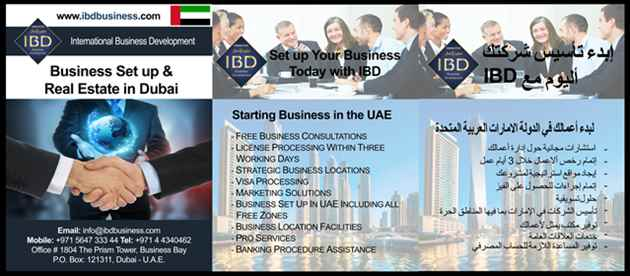 StartExpand Your Business here in Dubai TAX-FREE