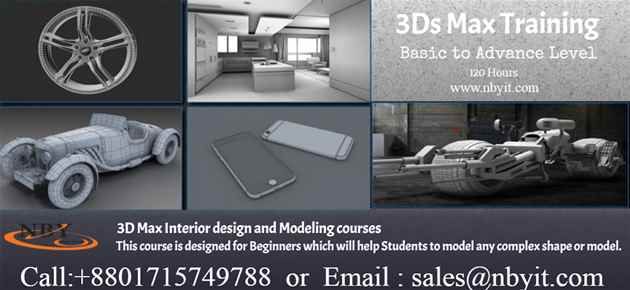3D Max Interior design and Modeling courses Dhaka Bangladesh