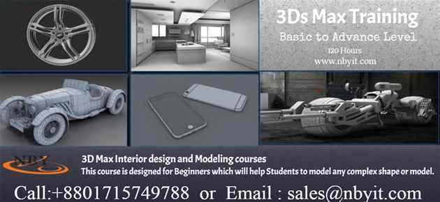 3D Max Interior design and Modeling courses Dhaka Bangladesh