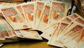 Commercial Loans up to 5,000,000 Rand