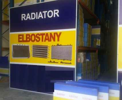 Radiators for cars, trucks Uganda  Elbostany Radiator