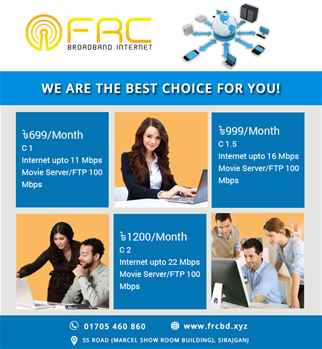 FR Communication Provides Fastest Internet Services in Sirajganj